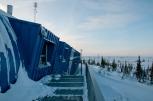 cnsc - observation deck